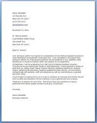 What To Say In A Resume Cover Letter For Vet Assistant