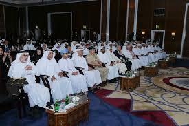 bureau emirates a delegation from the civil service bureau participates in the