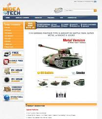 ebay website template online electrical store templates for ebay