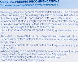 royal canin veterinary diet gastrointestinal high energy he dry