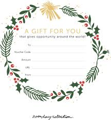 instant e gift card gift it beautiful our gift card template