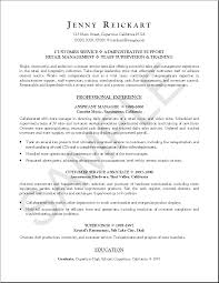 example resume cover letters for inexperienced