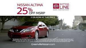 lexus model year end greenville nissan bottom line sales event biggest ever youtube