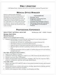 Dental Office Front Desk Duties Dental Office Manager Resume Duties Practice Director Job