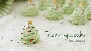 크리스마스 트리 머랭쿠키 만들기 간식 how to make tree meringue