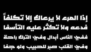 kufyan arabic befonts com