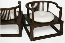 Chinese Armchair Search