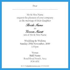 islamic wedding invitation muslim wedding invitations mounttaishan info