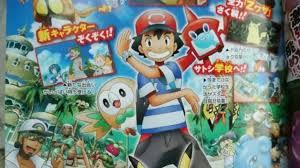 new details on ash ketchum u0027s next pokemon adventure revealed