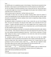 donation letter example hitecauto us