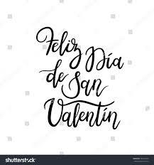 spanish text happy valentines day feliz stock vector 547915474