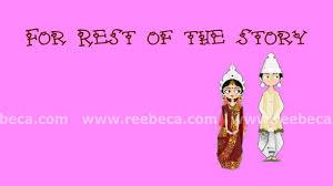 bengali animated wedding invite theme ব ব হ or ব য