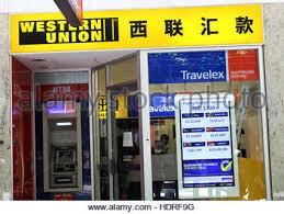 union bureau de change union travelex currency exchange shop stock photo royalty