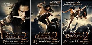 film thailand ong bak full movie new incredibly bad ass trailer for ong bak 2 geektyrant