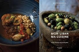 livre de cuisine libanaise recettes du livre mon liban ma cuisine maison et demeure