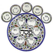 passover plate armenian seder plate and saucers
