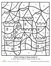 color by number sand castle worksheet education com