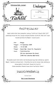 template undangan haul undangan 1000 hari sarumi atau buk susami tanggal 8 desember 2017