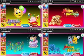 electronic cards birthday u2013 gangcraft net