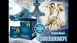 hammer of thor in pakistan 03003393671 thor