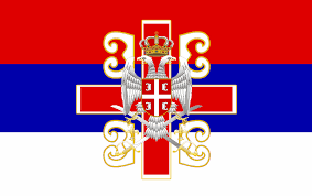 Byzantine Empire Flag Jack Of The Imperial Member State Of Serbia By Admiralmichalis On
