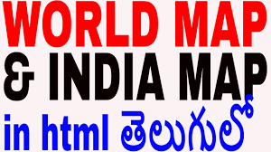 India World Map by World Map U0026 India Map In Html In Telugu Interactive Maps In