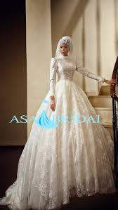 turkish wedding dresses muslim wedding dresses from turkey wedding dress vintagearabic