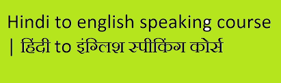 free online english speaking course in hindi for indian english