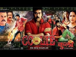 biography of movie coolie coolie the real baazigaar full length action hindi movie filmes