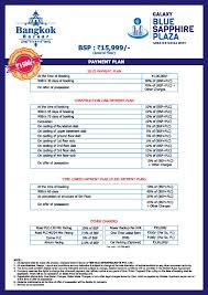 Slab Basement Meaning Galaxy Bangkok Bazaar Price List