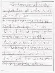 analogy essay sample nhs essay examples national junior honor society essay help national junior honor society essay help national honor society national junior honor society essay help