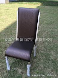 2015 latest trends in furniture high chair 5ko3 quality computer