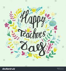 djinn quote happy teachers day vector hand drawn stock vector 485863618