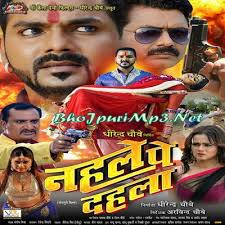 songs free download 2015 bhojpuri movie mp3 songs 2015 mp3 songs free download