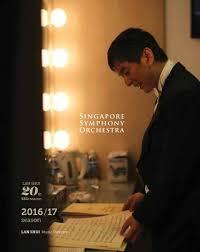 chambre et bureau dans la m麥e pi鐵e 國家交響樂團2016 17樂季手冊by nso國家交響樂團national symphony
