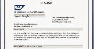Sample Resume For Sap Mm Consultant Sap Mm Consultant Resume Sap Consultant Resume Template Sap Fico