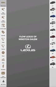 flow lexus winston salem flow lexus of winston salem android apps on play