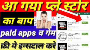 paid apps for free android apk android market apk free paid apps or free me install