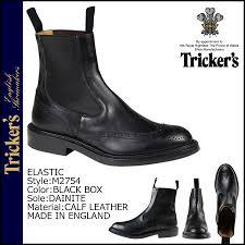 s boots made in sugar shop rakuten global market trickers tricker s