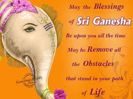 Ganesh Puja Invitation Card Wishing You A Very Happy Ganesh Chaturthi Greetingsbuddy Com
