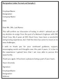 resignation format format of resignation letter resignation