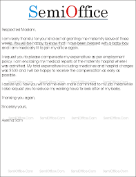 rejoining letter after maternity leave sle