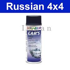 spare parts for lada niva 4 x 4 car color car paint spray