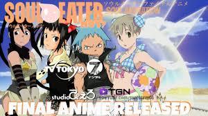 soul eater soul eater not anime confirmed april 2014 release youtube