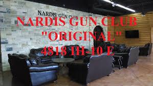 nardis gun club u2013 san antonio u0027s premier indoor gun range u2013 open to