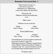 hindu wedding card wordings kerala hindu wedding invitation card format invitation template