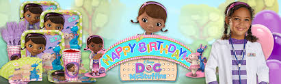 doc mcstuffins birthday party doc mcstuffins birthday in a box party supplies decorations