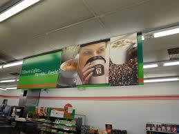 case study c store complete campaign management imagine print
