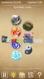 doodle god free electronic arts doodle god 1 1 4 for nokia n8 free