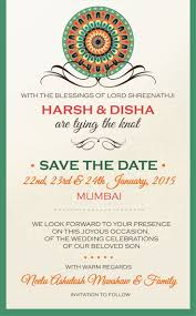 housewarming invitation wordings india 22 best wedding card images on pinterest cards marriage and
